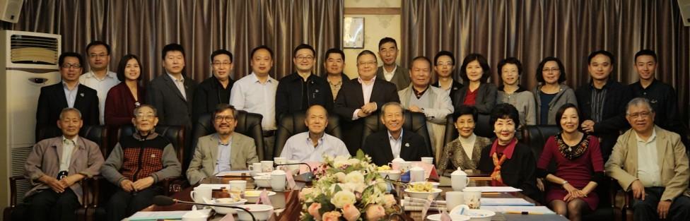 【会议】叔蘋奖学金管理委员会第22次会议纪要