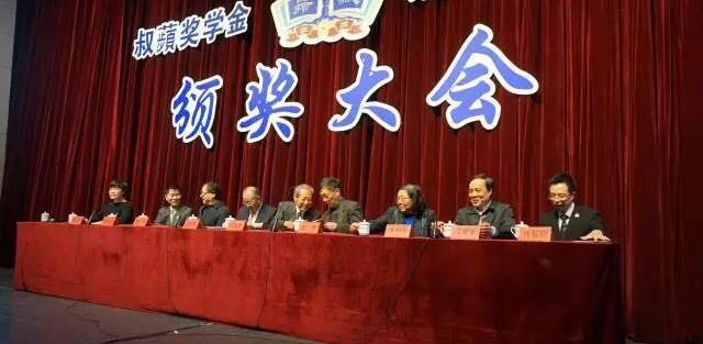 叔蘋奖学金(上海)第81-82期颁奖大会顺利举行