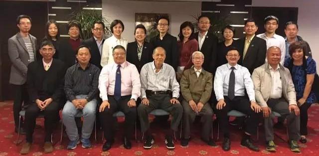 叔蘋奖学金管理委员会第23次会议召开