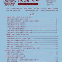 huixun_pdf_2017.2