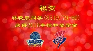 WeChat Image_20180130195941